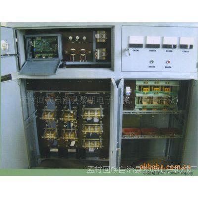 黎明机械 中频电源 中频炉 感应加热设备 淬火设备