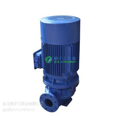 供应管道泵型号:ISGB型管道增压泵,热水泵,增压送水泵,热水循环泵