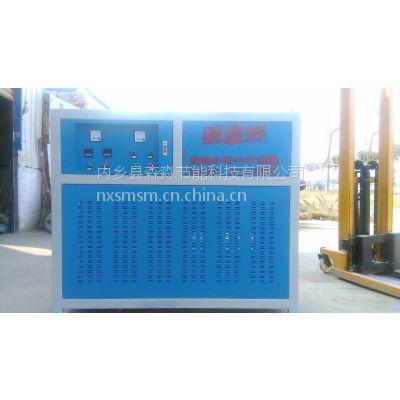 供应河南湖北山东陕西环保节能电磁热水炉 洗浴中心热水机组