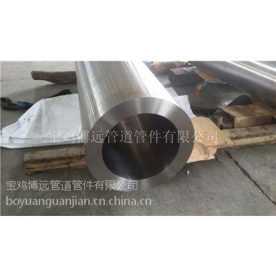 供应宝鸡博远优质219*6直缝钛管道/钛焊接管道