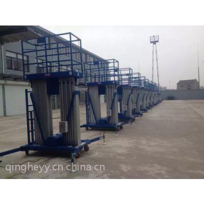 选购18米铝合金升降机生产加工济南庆合液压厂家直销