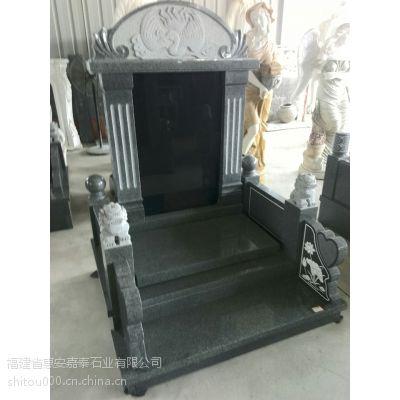 惠安嘉泰石业汕头市石刻墓碑专业公司|福建墓碑制作公司