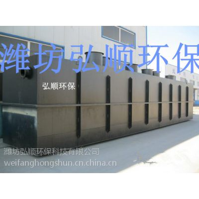 萍乡大型医院污水设备耗电少,弘顺创造美好明天