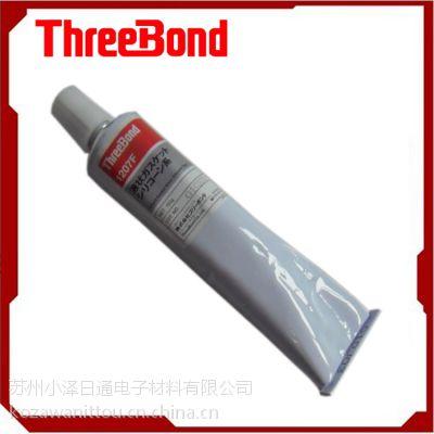 包邮日本三键TB1207F,threebond1207F特价优惠 原装正品