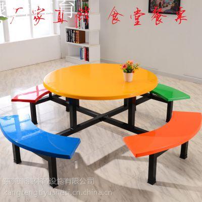 厂家直销 西餐厅休闲餐桌椅 食堂桌椅 8人位圆形餐桌 餐台凳面玻璃钢材质康腾体育