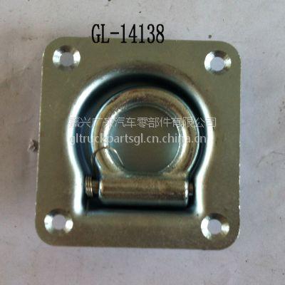 厂家热销厢式车配件拉环卧环 专用车运马车高品质卧环地板钩拉环拴马GL-14138