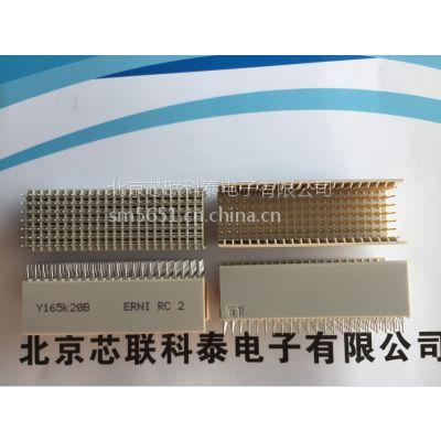 254017 254018 254016恩尼ERNI自动化控制板高电源PCB连接器