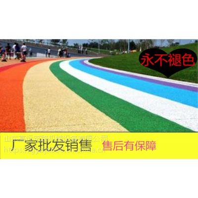 贵州彩色沥青高远厂家销售 全国销售 景观工程