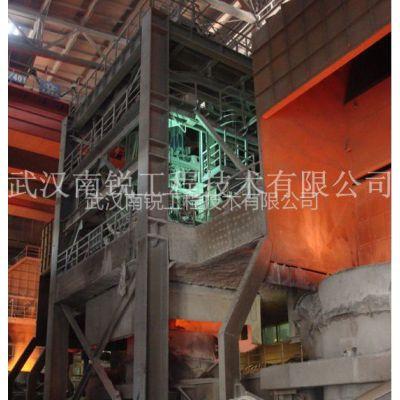 供应供应颗粒镁喷吹法铁水脱硫系统 钢厂节能设备 武汉南锐设计制造