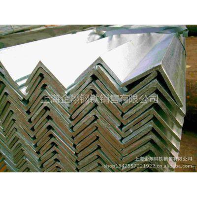 供应现货批发:热镀锌角钢、镀锌三角钢、