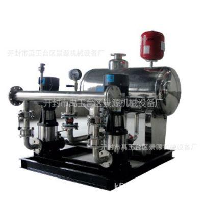 供应开封景源供水处理设备 无塔供水设备 恒压变频供水设备