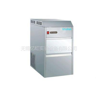 供应数显全自动雪花制冰机 FMB50厂家促销中!