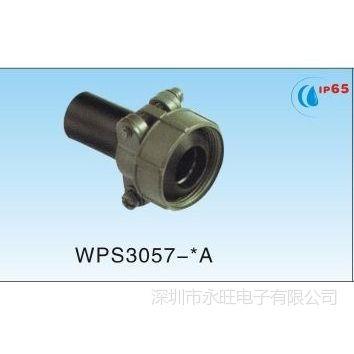 锠钢PLT正规代商供应航空接头 锠钢PLT航空接头连接器WPS-3057