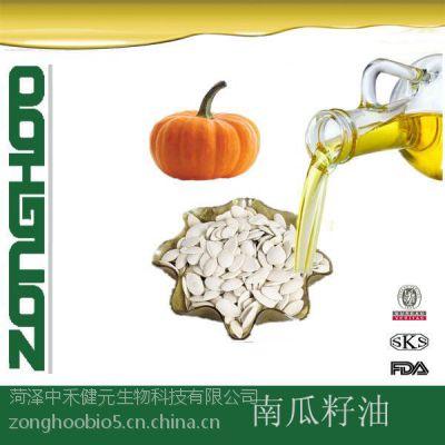 中禾健元植物油 南瓜籽油 采用冷榨方式制取可食用南瓜籽油 200公斤桶装