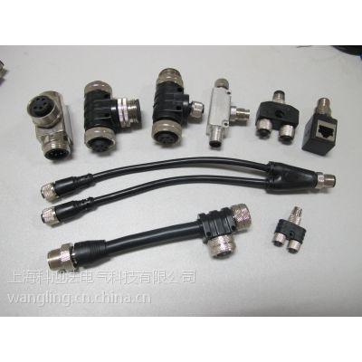 电源插头7/8连接器,Co-fly7/8圆形接插件