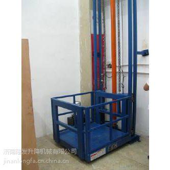 剪叉式升降机 升降货梯 厂房液压升降平台厂家济南隆发机械