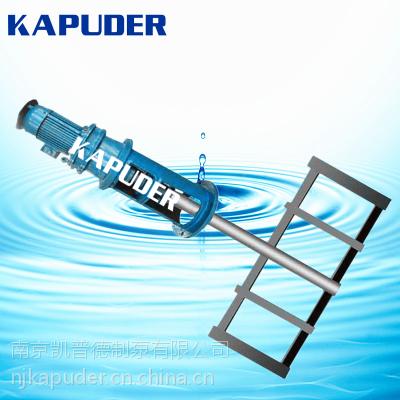 南京凯普德专业生产JBK框式搅拌机 锚式搅拌机 立式搅拌机