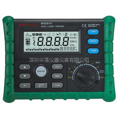 华谊MS5910 漏电开关测试仪MS5910