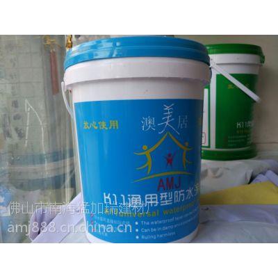 防水防渗外墙涂料、建筑防水材料