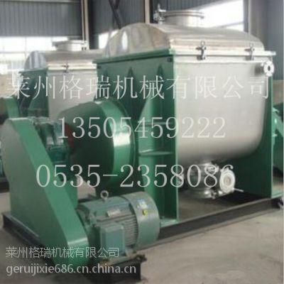 厂家供应不锈钢材质,NH100L真空捏合机,电加热捏合机,化工机械设备