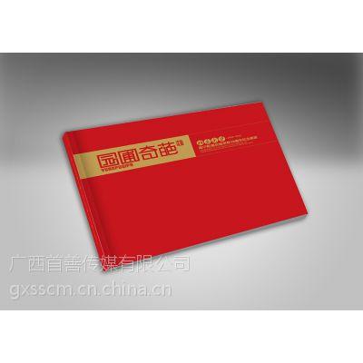 首善传媒,十年专注南宁宣传册设计