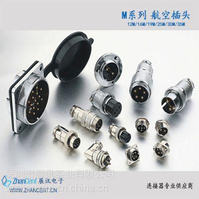 深圳SINOCONTEC连接器-展讯