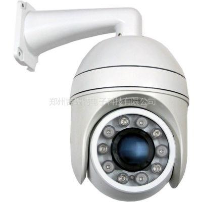 供应超强夜视功能360度高速球型摄像机  河南网络视频监控