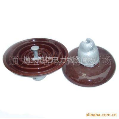 广东专业供应P-15T PQ-20T针式绝缘子X-4.5 X-7悬式绝缘子瓷瓶