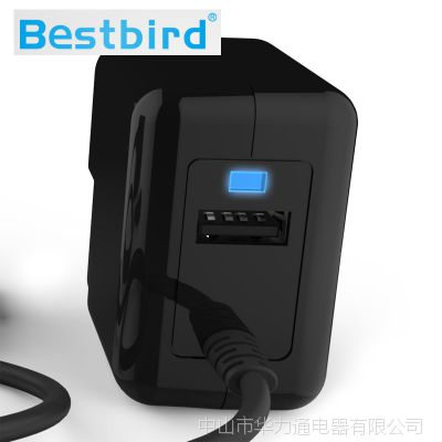 Bestbird原装I5配USB苹果认证MFI旅充(诚招湖北大冶代理经销商)