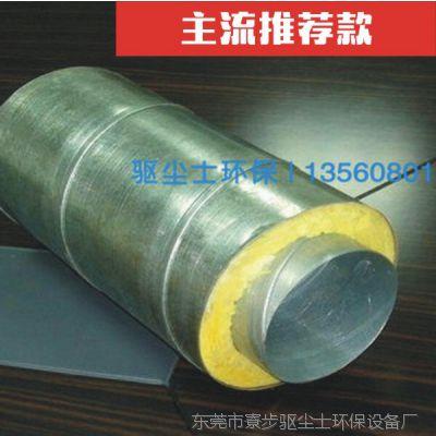 供应 优质消音器 工业噪声控制设备消音器 驱尘士岩棉消声器