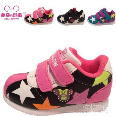 秋冬女童鞋批发 品牌儿童运动鞋 韩版时尚童鞋 婴儿宝宝软底童鞋