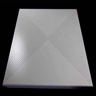 供应室内吊顶铝扣板装饰材料0.8厚度600扣板天花、井型600铝扣板厂家(欧百建材)
