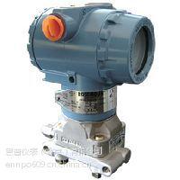 供应美国罗斯蒙特3051C型差压、表压与绝压变送器
