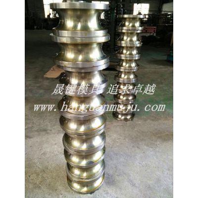 佛山源晟键焊管模具定做,圆管、方管及各种异型管一套起批