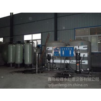 供应山东水处理设备化工电镀行业反渗透纯净水设备