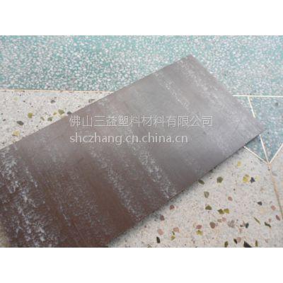 供应尤尼莱特板<环保>UNILATE素材<零切>黑色尤尼莱特板材