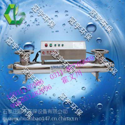云南省 PDC-500 杀菌消毒设备