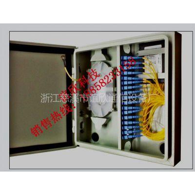 供应供应】24芯光纤楼道箱 抱箍式24芯光纤楼道箱《24芯光纤楼道箱>