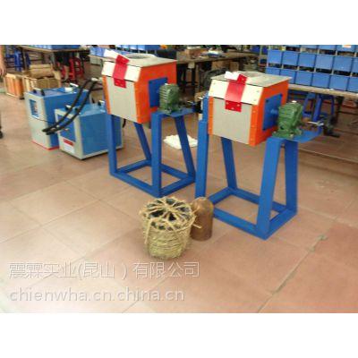 供应震霖中频熔炼炉 20KG不锈钢熔炼 江浙沪现货供应