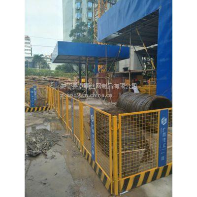 护栏网 镀锌建筑网片 普安县电厂专用基坑护栏