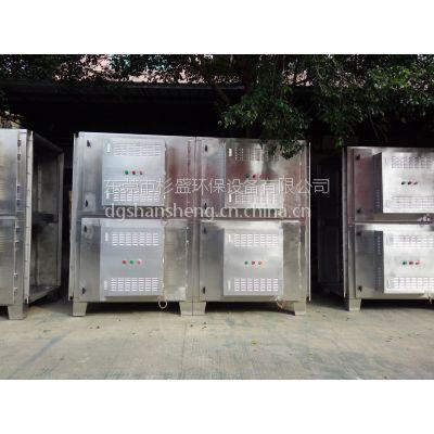 供应等离子有机废气净化器,东莞SSDLZ等离子净化器厂家