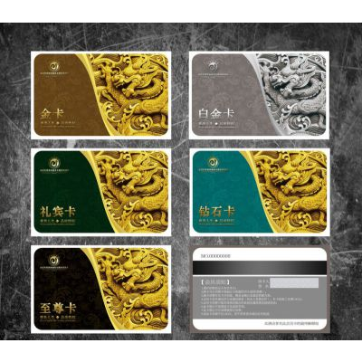 供应价格实惠服务一流——北京磁条卡制作厂家磁条卡提供商
