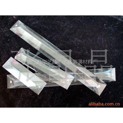 供应水晶三角条 门帘 灯饰配件 水晶装潢材料