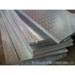 供应花纹板钢格板实拓钢格板专业生产