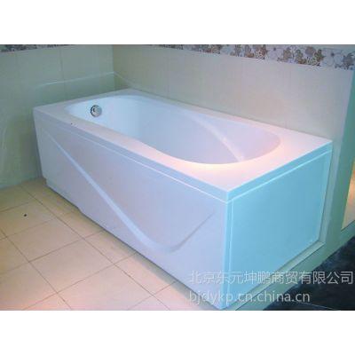 供应特瓷卫浴,精品卫浴,浴缸系列