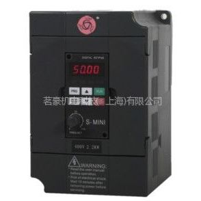 供应迷你型变频器众辰变频器H2000A00D4K