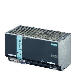 供应6EP1457-3BA00西门子SITOP电源