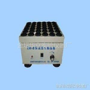 供应KR-B(ZW-B)青霉素振荡器