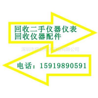供应¥回收8591C/回收二手HP8591C/求购有线电视分析仪