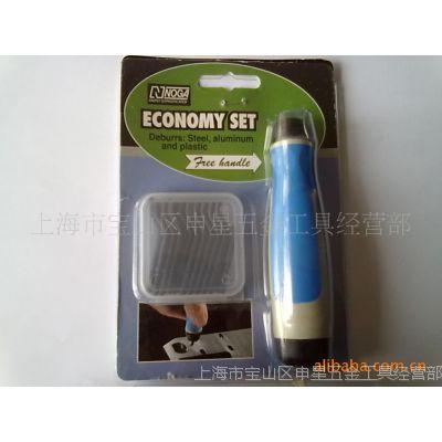 批发进口刀片 以色列修边刀 NOGA 修边器、刮刀 超值优惠套装